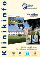 St.Georg Klinikum Eisenach, Informationen für Patienten und Besucher