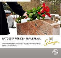Wegweiser für die Friedhöfe und Bestattungsarten der Stadt Schongau