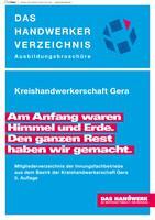 DAS HANDWERKER VERZEICHNIS Kreishandwerkerschaft Gera (Auflage 1)