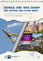 Schule und was dann? Der richtige Weg in den Beruf. IHK Kassel - Marburg 2017- 2018 (Auflage 12)