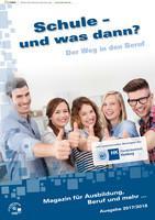 Schule und was dann? - Der Weg in den Beruf - Hamburg 2017/2018 (Auflage 5)