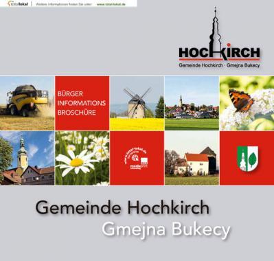 Gemeinde Hochkirch Bürgerinformationsbroschüre (Auflage 1)