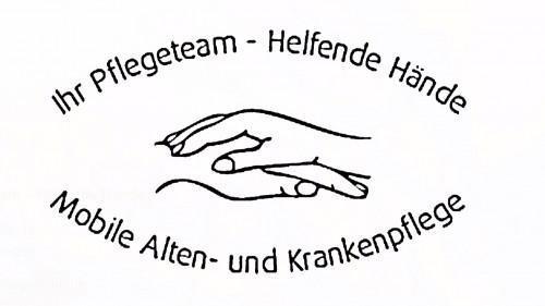 Ihr Pflegeteam - Helfende Hände