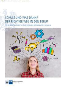 Schule und was dann? Der richtige Weg in den Beruf 2018/2019 - Frankfurt am Main (Auflage 24)