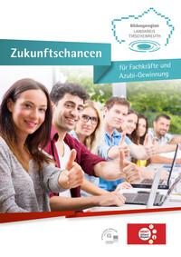 Zukunftschancen für Fachkräfte und Azubi-Gewinnung im Landkreis Tirschenreuth (Auflage 1)