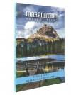 Maranatha-Andachtsbuch