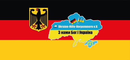 Ukraine-Hilfe-Vorpommern e.V.