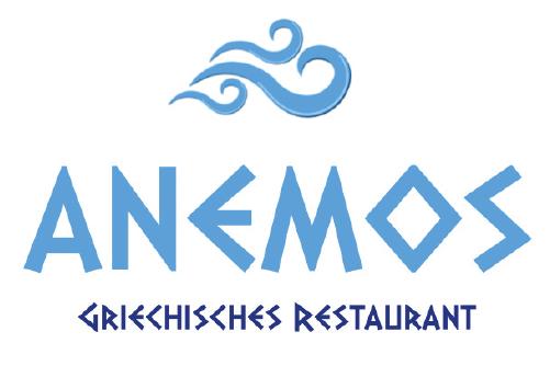 Anemos Griechisches Restaurant