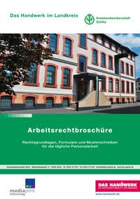 Arbeitsrechtbroschüre Kreishandwerkerschaft Görlitz (Auflage 5)
