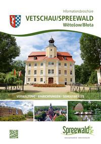 Informationsbroschüre Vetschau/Spreewald (Auflage 3)